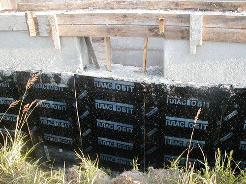 Блоки с гидроизоляцией.