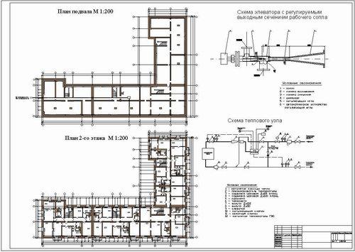 Пример плана-чертежа подвального помещения + схема второго этажа