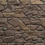 Цокольная плитка под камень