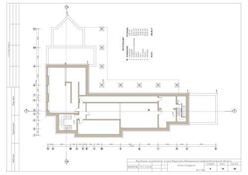 На фото - план подвального этажа с указанием экспликации помещений и их площади.
