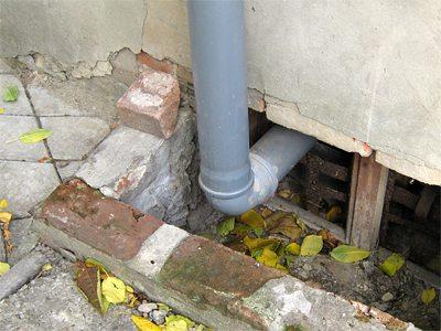 На фото представлена вытяжная труба системы.
