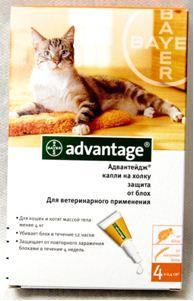 На фото - препарат Advantage для животных весом до 4 килограмм.