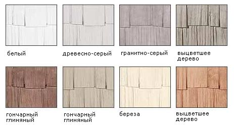 На фото видно насколько много выпускается много рисунков и текстур материала.