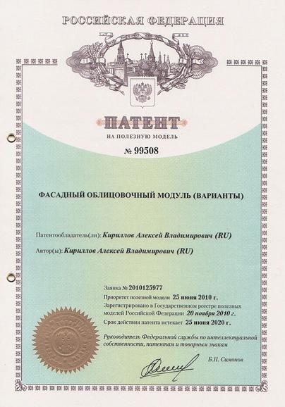 Некоторые подобные изделия уникальны и имеют свой патент