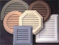 Пластиковые решетки для вентиляции.