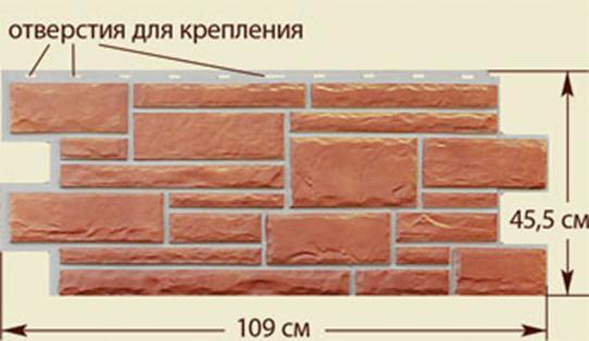Полный размер: от одного края до другого, включая крепеж