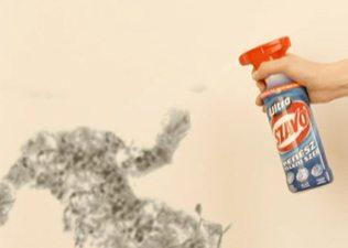 SZAVO – продается в бутылке с распылителем