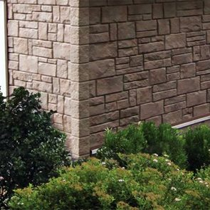 Цокольный сайдинг имитирующий камень.
