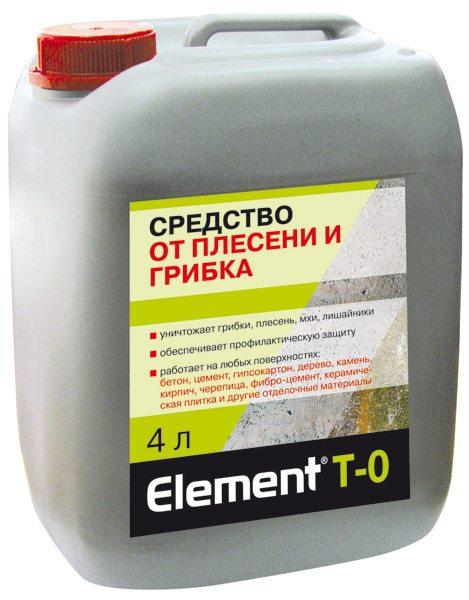 Универсальное средство для удаления и профилактики заражения помещений грибком или плесенью