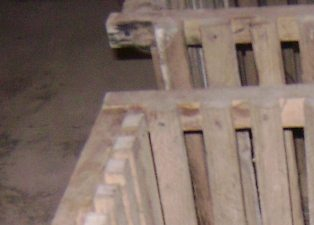 Вариант с вертикальным расположением реек